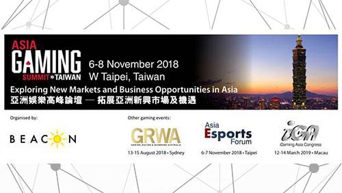 asia-esports-forum-coming-taiwan-november