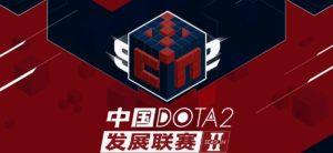 china-dota2-professional-league