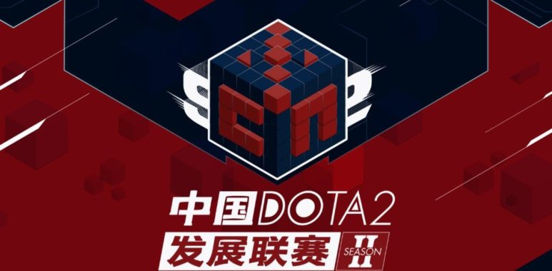 china-dota2-professional-league