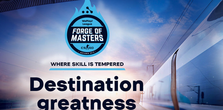 weplay-forge-of-masters-season-2