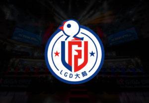 LGD-Gaming-BGoose-King-Pro-League